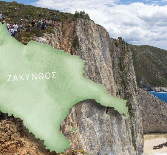 Το κομμάτι γης που πουλήθηκε έτσι όπως φαίνεται πάνω στον χάρτη του νησιού και… βγάζει μάτι.